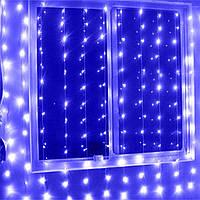 Штора, занавес светодиодная  3х3м 640 led, цвет синий - декоративная гирлянда на Новый год