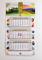 Квартальні календарі