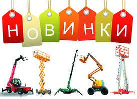 Новинки!!! Новые поступления игрушек!!!