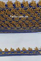 """Синяя с золотом тесьма""""корона""""(ширина 2.7см)"""