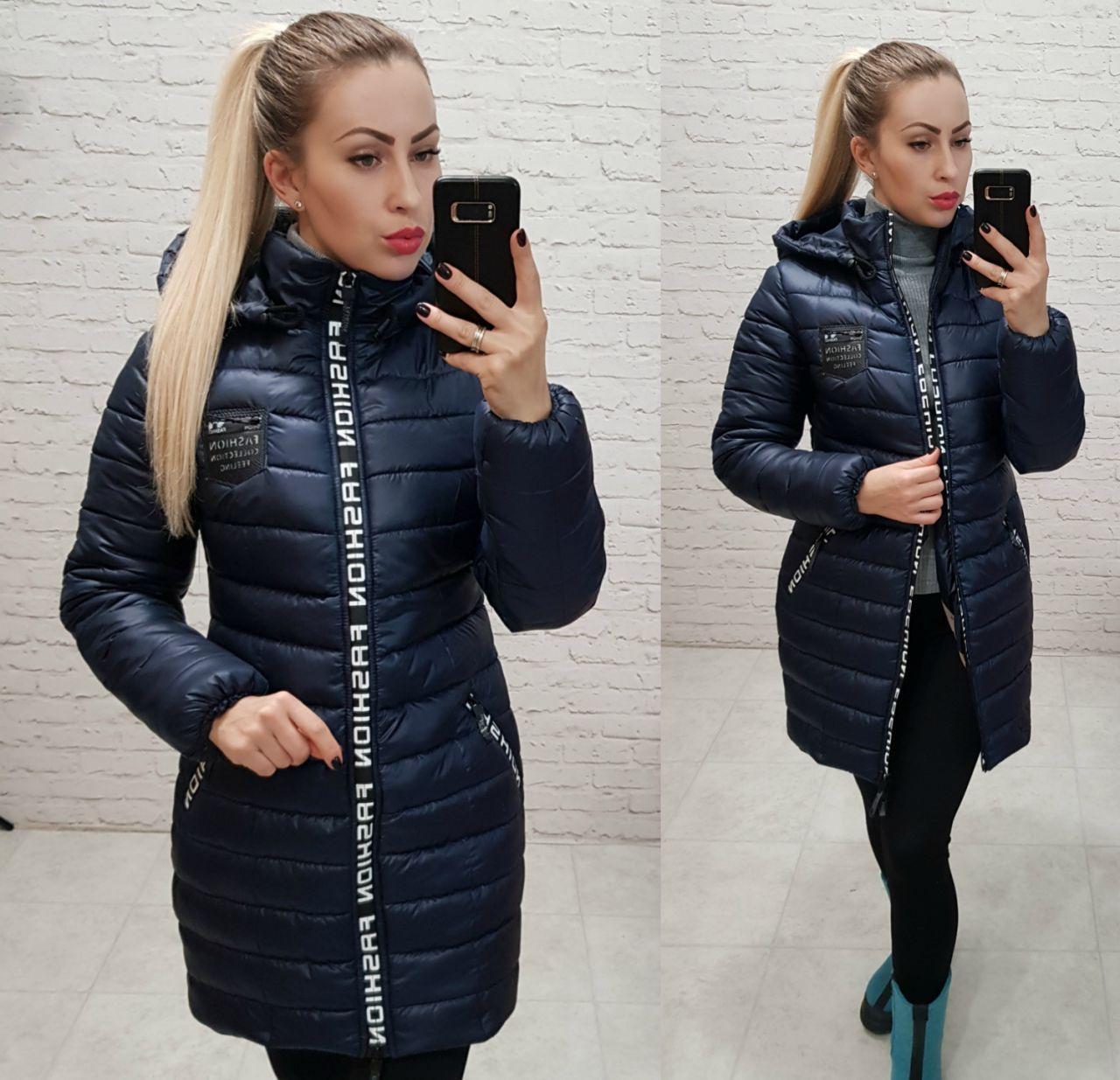Куртка зима, модель  212/2, цвет темно-синий