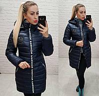 Куртка зима, модель  212/2, цвет темно-синий, фото 1