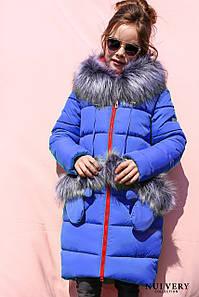 Детская зимняя куртка Мелитта К, с мехом эко-чернобурка