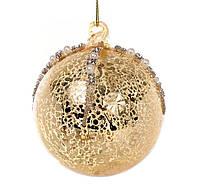 Елочный шар 10 см золото антик с декором из страз и бусин, набор 4 шт