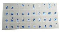 Наклейки на клавиатуру с голубыми буквами, для клавиатуры ноутбука, фото 1