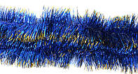 Мишура синяя