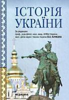 Качкан, Левандовський. Історія України