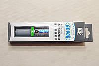 Термопаста GD900 x 30г коробка серая 4.8 Вт/(м*К) теплопроводящая (TPa-GD900_30g-BX), фото 1