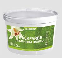 Феромал Кalkfarbe известковая краска для внутренних работ 10 л