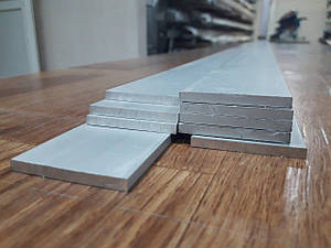 Полоса алюминиевая   Шина   Пластина