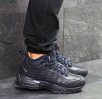 Мужские кроссовки Nike 95, зимние, пресс кожа, темно-синие, Найк, 2018, фото 1