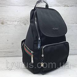 Жіночий рюкзак Gucci з плащової тканини