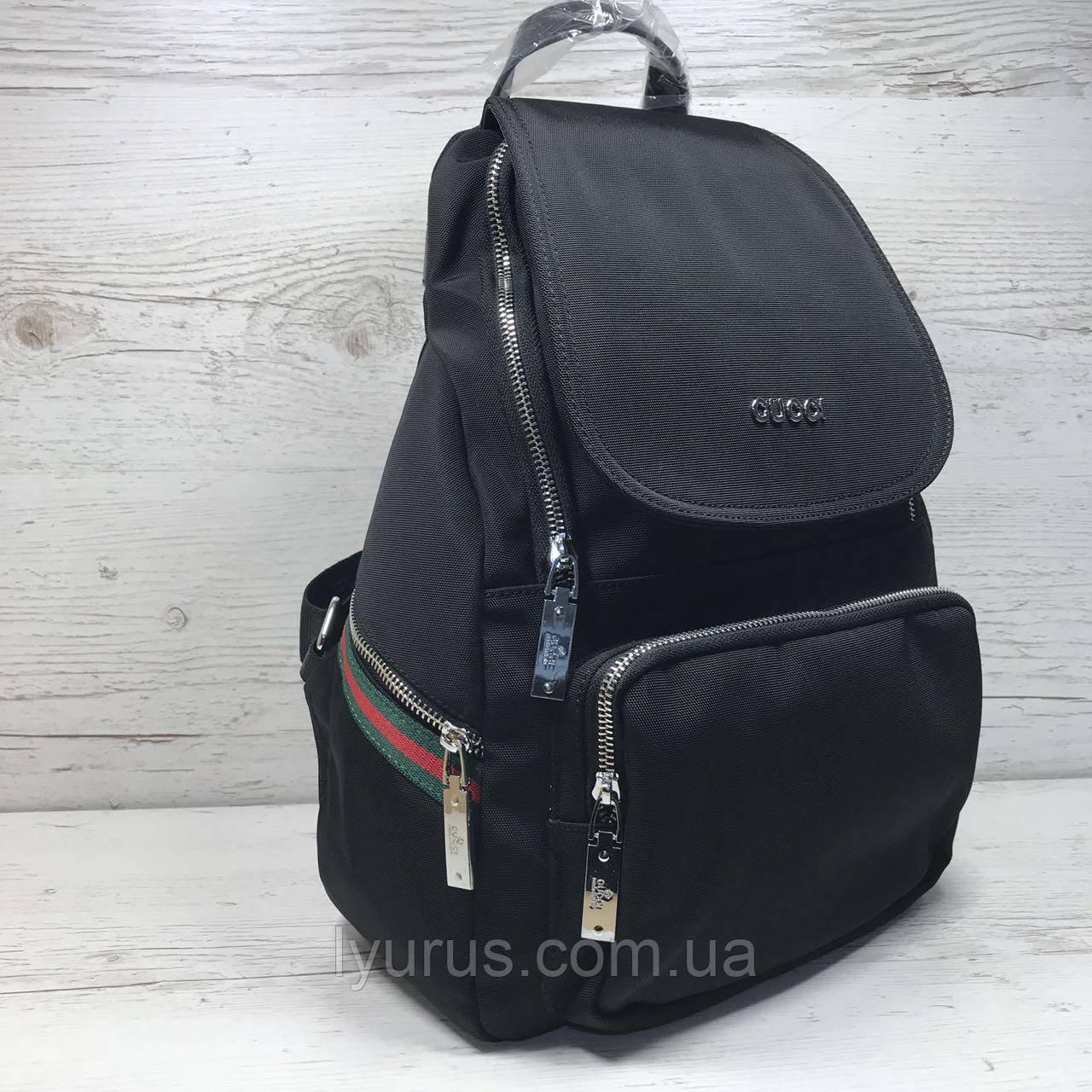 Женский рюкзак Gucci из плащевки