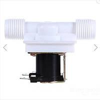 Электромагнитный клапан для горячей воды 12В, 220В