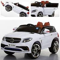 Детский электромобиль джип M 3103(MP4)EBLR-2Mercedesбелый Гарантия качества Быстрая доставка
