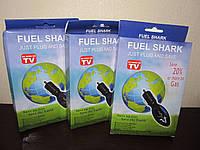 Прибор для экономии топлива, экономайзер Fuel Shark