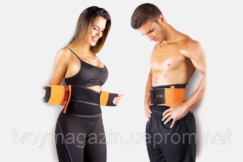 Пояс для похудения Xtreme Power Belt Пояс для схуднення