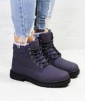 Женские ботинки зимние Timberland, кожа нубук, фиолетовые, Тимберленд 2018, фото 1