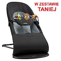 КРЕСЛО-ШЕЗЛОНГ BabyBjorn BALANCE SOFT, Czarny / Ciemnoszary + игрушка (под заказ 5-10 дней)