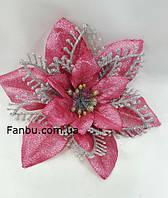 """Новогодний цветок- пуансетия """"Премиум""""14см(головка), цвет розовый с серебром"""