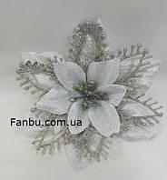 """Новогодний цветок- пуансетия """"Премиум""""(головка), цвет серебряный(d=14см)"""