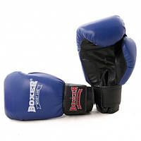 Перчатки боксерские профессиональные ФБУ BOXER кожаные 10,12oz 2001-C Profi