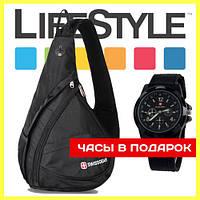 Городской рюкзак Sling (Слинг) через плечо + Часы Swiss Army в Подарок