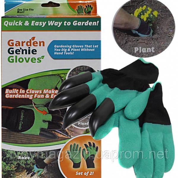 Перчатки для сада , огорода Garden Genie Gloves   Рукавички для саду