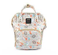 Сумка-рюкзак для мамы Foxes