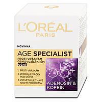 "Восстанавливающий крем для кожи вокруг глаз ""Age specialist 55+"", L'Oreal Paris, 15 мл, Франция"