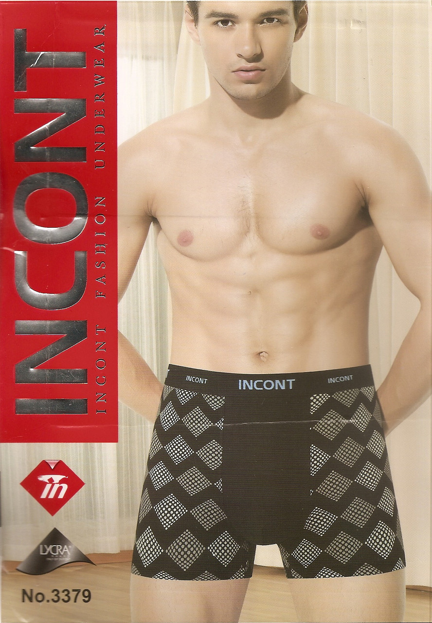 Купить Мужское нижнее белье Boxers - трусы мужские от ... - photo#16