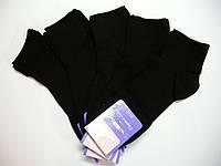 Спортивные короткие черные носки без резинки женские