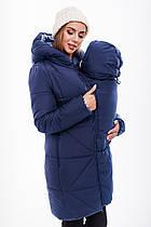 Зимнее пальто для беременных и слингоношения Юла Mama Angie OW-48.034