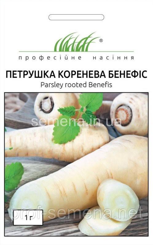 Петрушка коренева Бенефіс 1 г