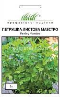 Петрушка листова Маестро 1 г