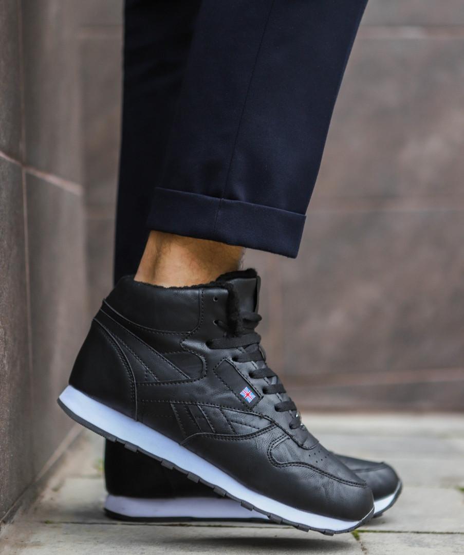 Мужские черные зимние кроссовки в стиле Reebok, кроссовки в стиле рибок