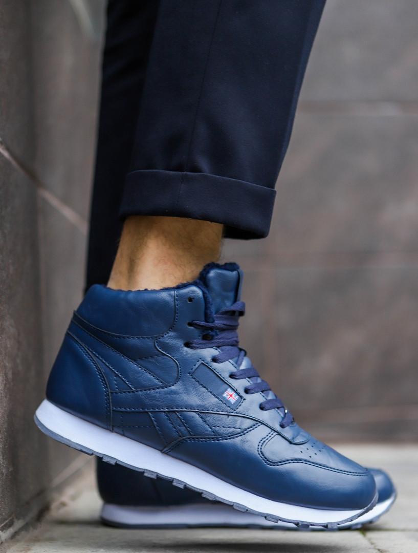 Мужские зимние кроссовки в стиле Reebok (dark bue), кроссовки в стиле рибок