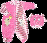 Детский велюровый комбинезон (человечек) р. 62 на кнопках и шапочка на резинке, ТМ Ромашка+, Турция