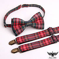 Набор шотландка