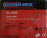 Бензокоса Goodluck ВС - 3500, фото 7