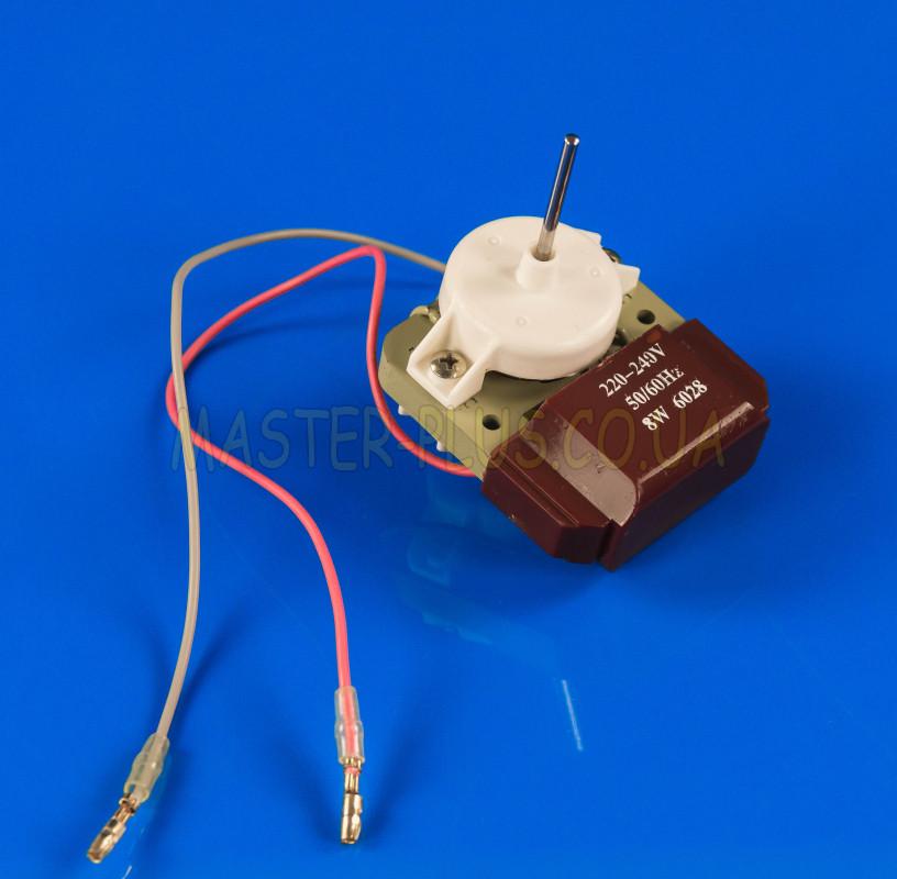 Мотор вентилятора обдува No-Frost SC SW-6028