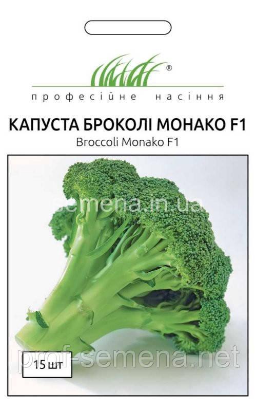 Капуста броколі Монако F1 15 шт.