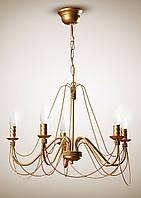Люстра зальная 5-ти ламповая классическая  1205