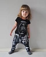 Штаны гаремы черно-белые. Унисекс. Размеры: 86, 92 см, фото 1
