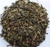 Чай зелёный ароматизированный Золотой самовар 250 гр