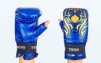 Снарядные перчатки с открытым большим пальцем Кожа DX TWINS (синий)