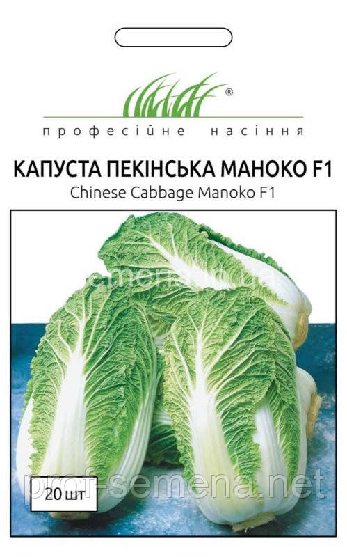 Капуста пекінська Маноко F1 20шт.