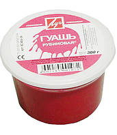 Гуашь Луч рубиновая 300 грамм