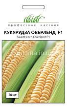 Кукурудза цукрова