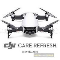 New страхование Dji Care Refresh для Mavic 2